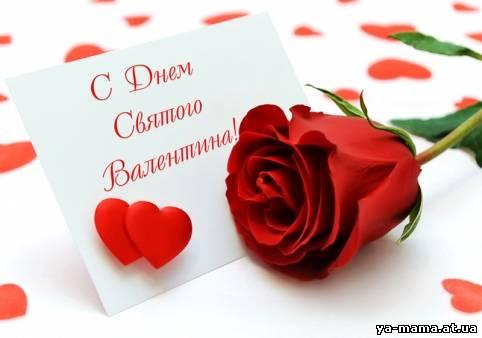 http://ya-mama.at.ua/_nw/0/05679582.jpg